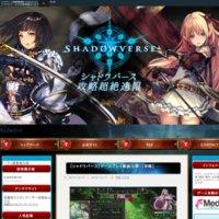 シャドウバース攻略超絶速報 | Shadowverse リセマラ・攻略・まとめ